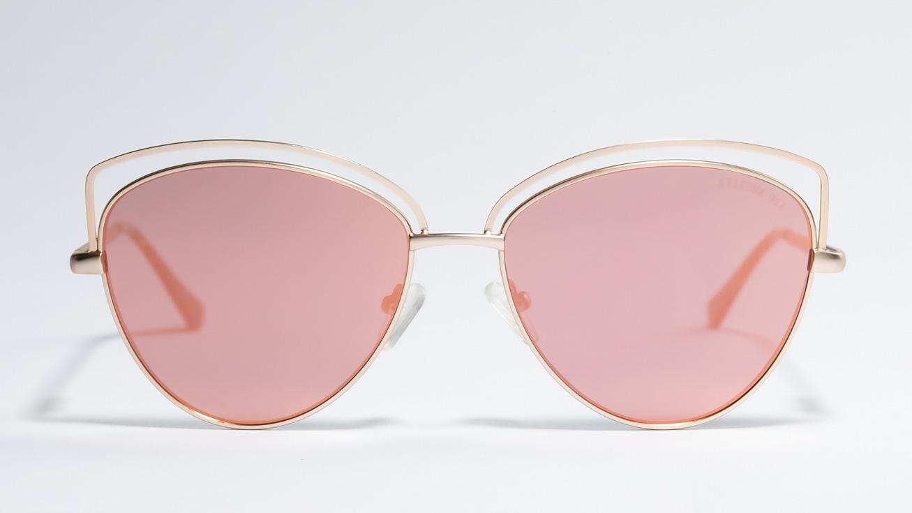 Солнцезащитные очки ARIZONA 39121 C1 1