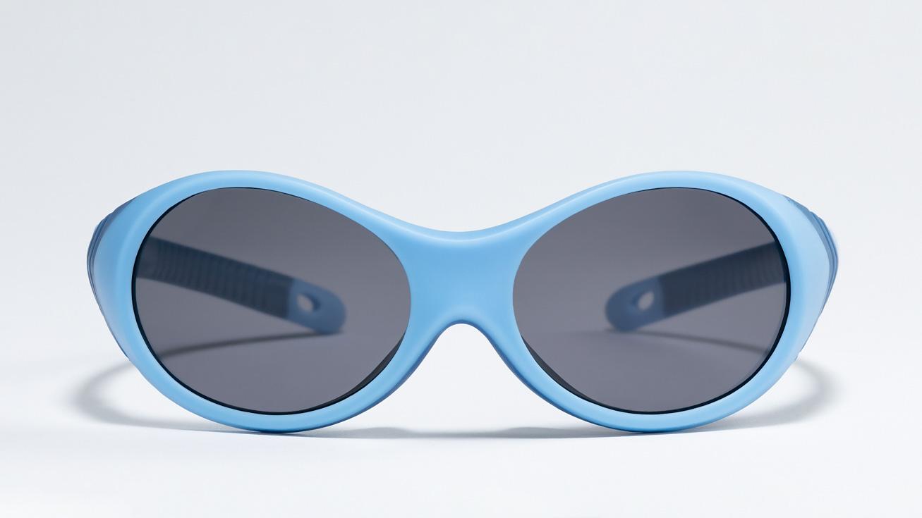 Солнцезащитные очки Polarstar PSGH-0801 С3 1